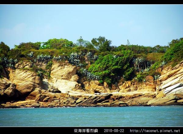 從海上看烈嶼_31.jpg