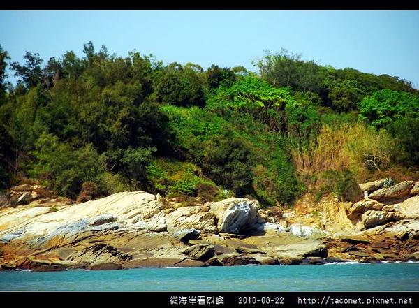 從海上看烈嶼_28.jpg