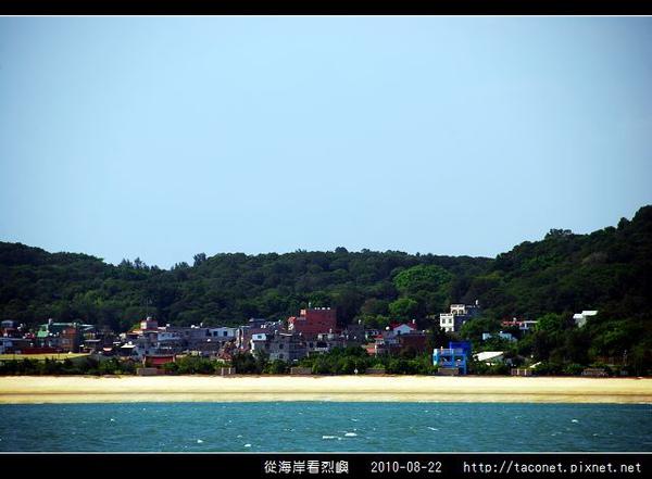 從海上看烈嶼_13.jpg