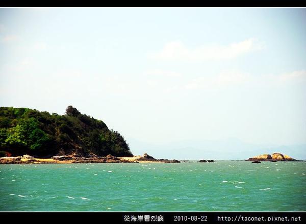 從海上看烈嶼_07.jpg