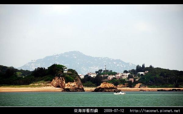 從海上看烈嶼_03.jpg