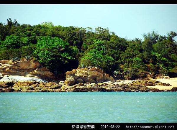 從海上看烈嶼_22.jpg