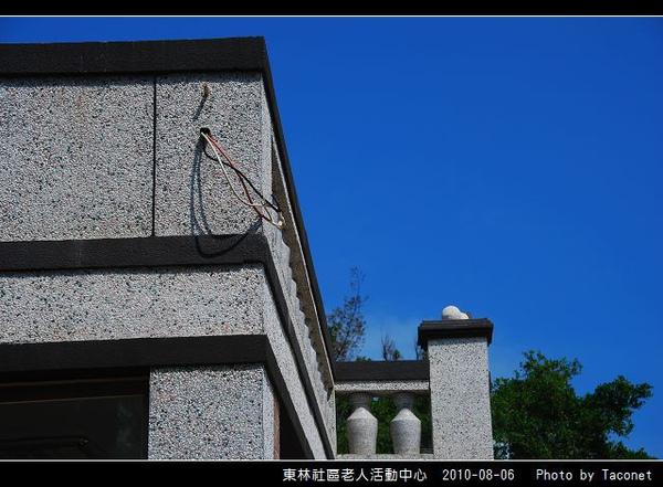 東林社區老人活動中心_06.jpg