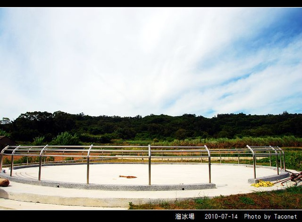 溜冰場_02.jpg