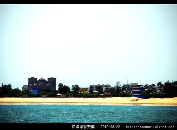從海上看烈嶼_10.jpg