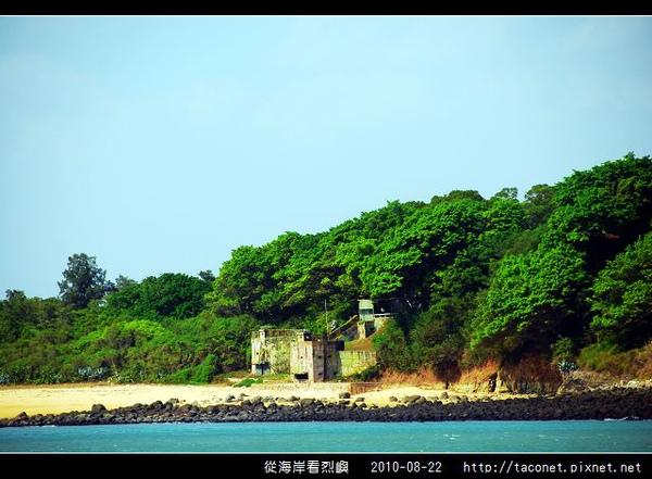從海上看烈嶼_20.jpg