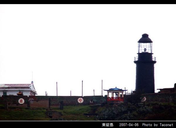 東碇島_27.jpg