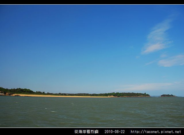 從海上看烈嶼_25.jpg