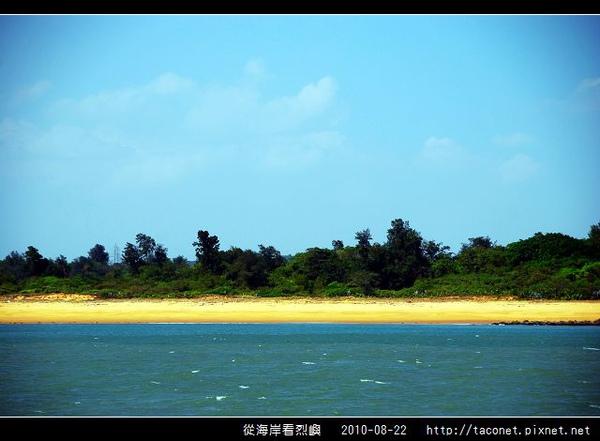 從海上看烈嶼_21.jpg