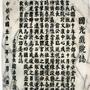 國光戲院誌--韓卓環將軍
