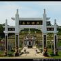 烈嶼公墓--劉玉章題