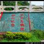 登步島戰役紀念浮雕