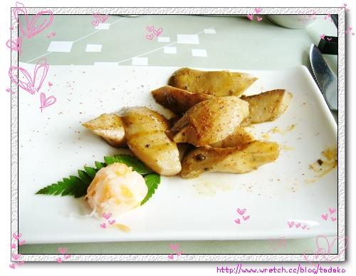 前菜烤杏鮑菇