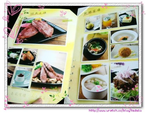 menu圖片