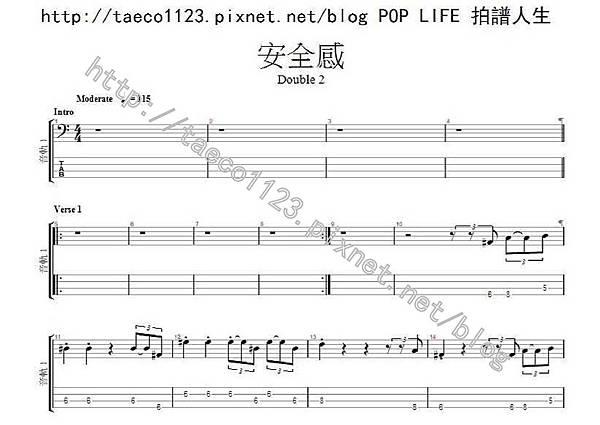 Double 2-安全感 BASS譜(GP)