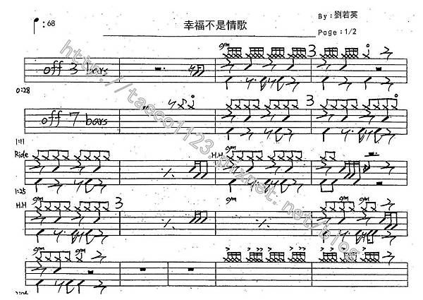 劉若英-幸福不是情歌 鼓譜