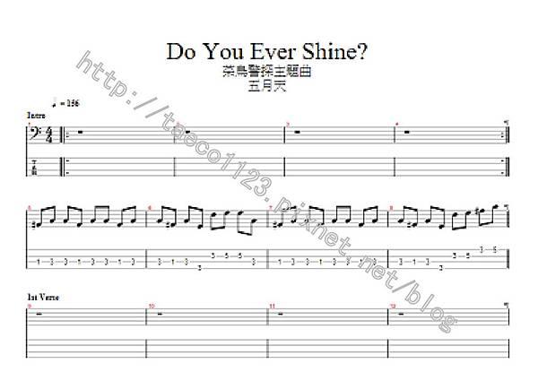 五月天-Do You Ever Shine  BASS譜(GP)