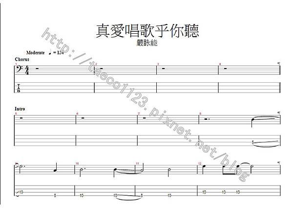 嚴詠能-真愛唱歌乎你聽 BASS譜(GP)