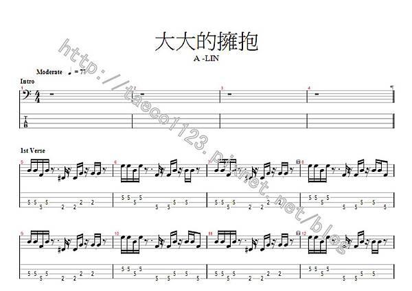 A-Lin-大大的擁抱 BASS譜(GP)