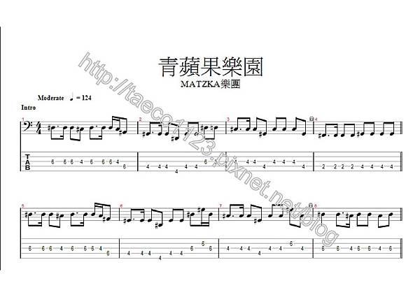 Matzka-青蘋果樂園 BASS譜(GP)