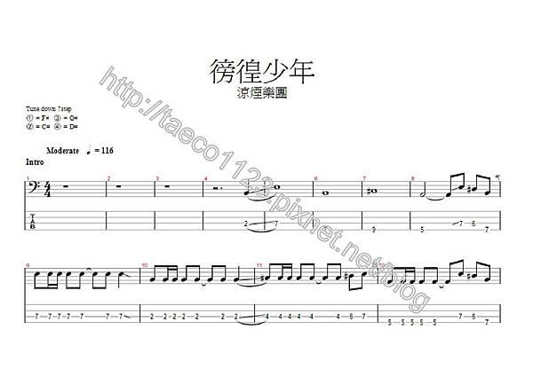 涼菸樂團-徬徨少年 BASS譜(GP)