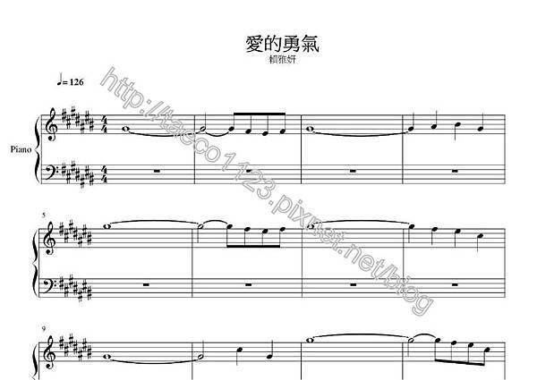 賴雅妍-愛的勇氣 KB譜.jpg