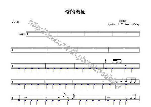 賴雅妍-愛的勇氣 鼓譜(OVE).jpg