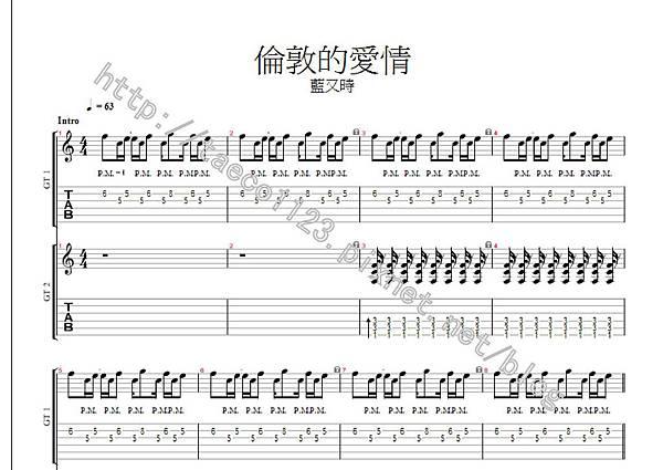 藍又時-倫敦的愛情 吉他譜(GP).jpg