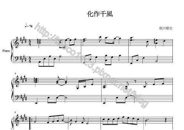 秋川雅史-化做千風 鋼琴譜(ove).jpg