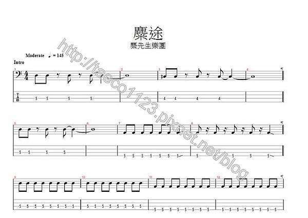糜先生-糜途 BASS譜(GP).jpg