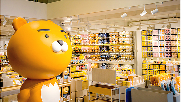 Kakao Friends Store.png