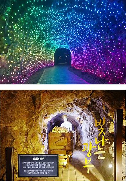 光明洞窟2.png