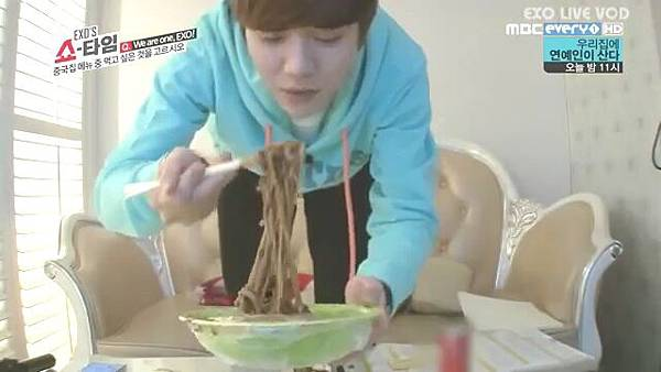 Exo Showtime Ep 11 - Luhan Cut.mp4_000238707