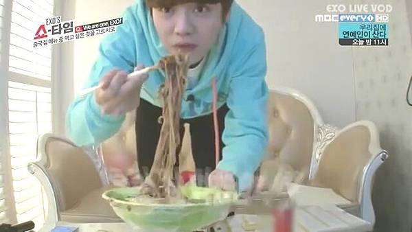 Exo Showtime Ep 11 - Luhan Cut.mp4_000239141