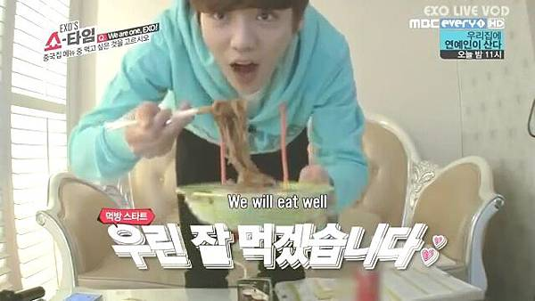 Exo Showtime Ep 11 - Luhan Cut.mp4_000241125
