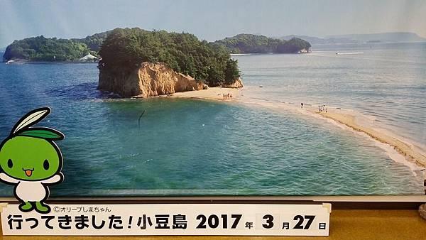 20170327_095840.jpg