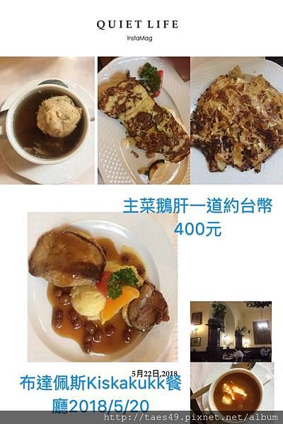S__7053598.jpg