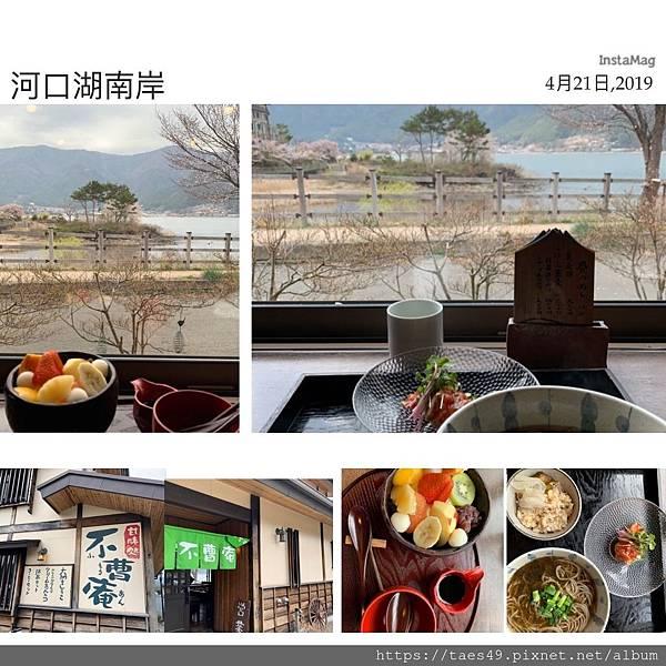 S__4907019.jpg