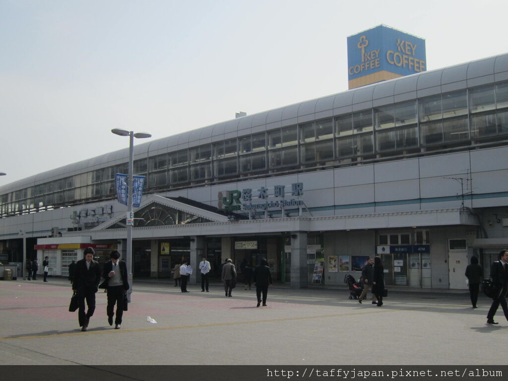 櫻木町車站