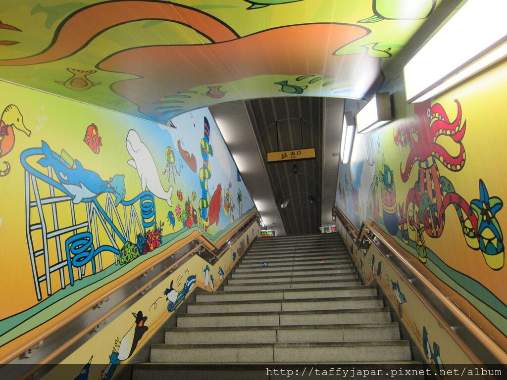 橫濱八景島車站
