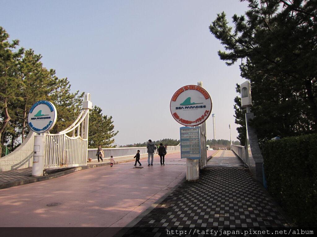 橫濱八景島