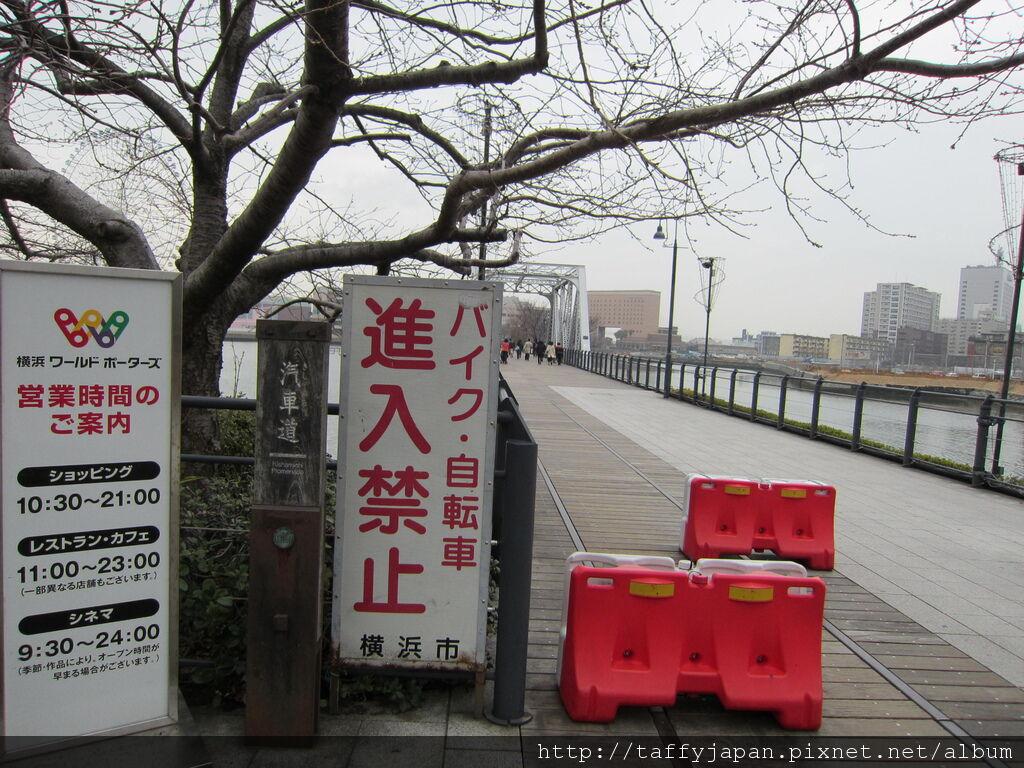 橫濱汽車道