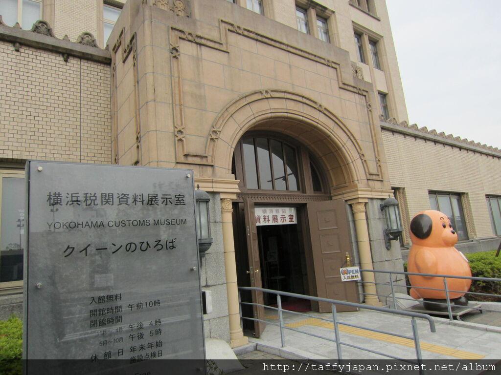 橫濱皇后塔