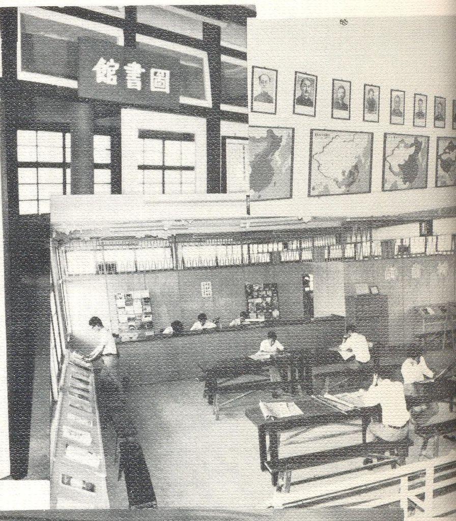 圖書館老照片3.jpg