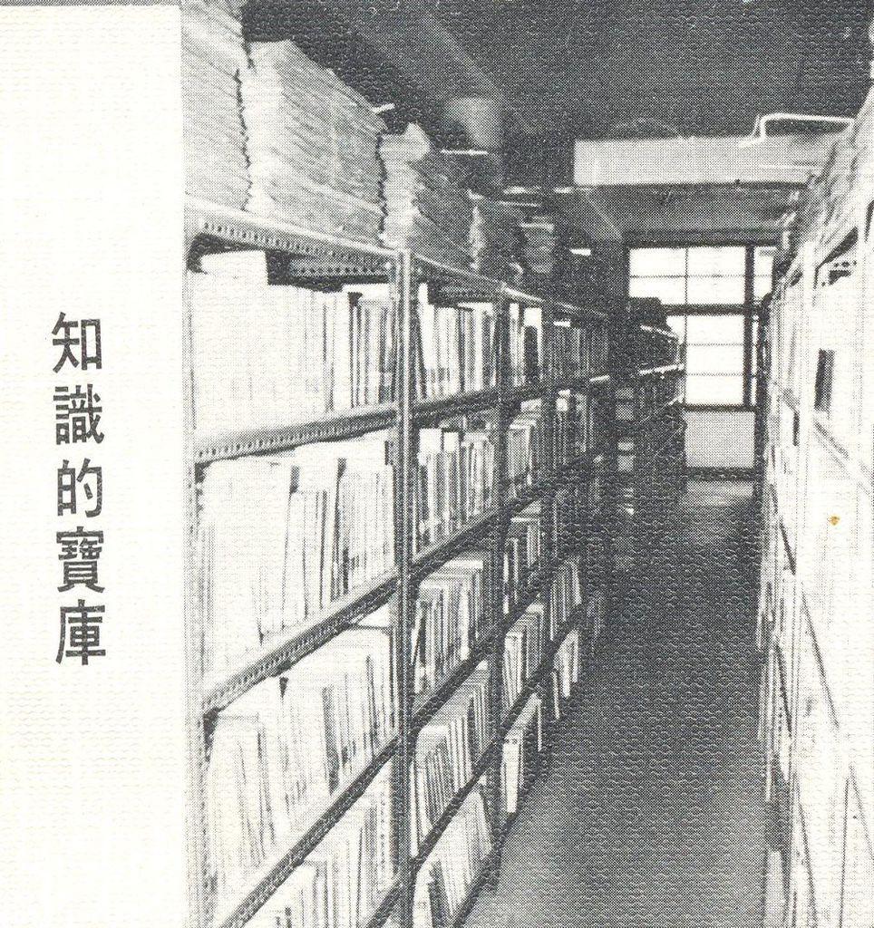 圖書館老照片2.jpg