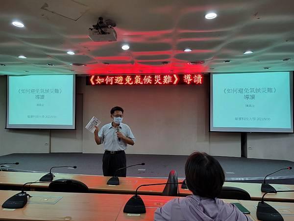 環保講座I_211005_0.jpg