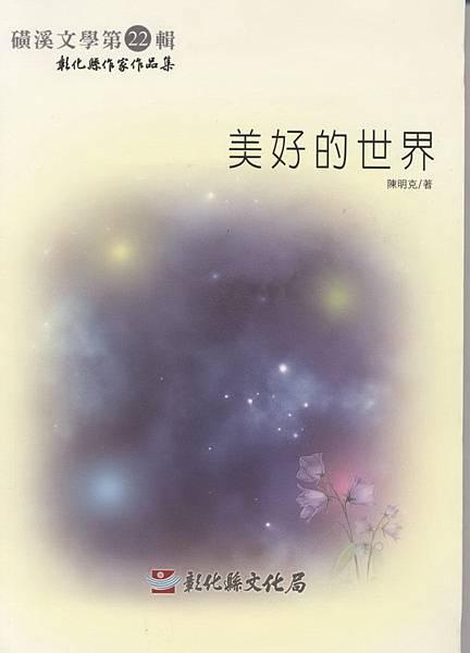 3(p.116下).jpg