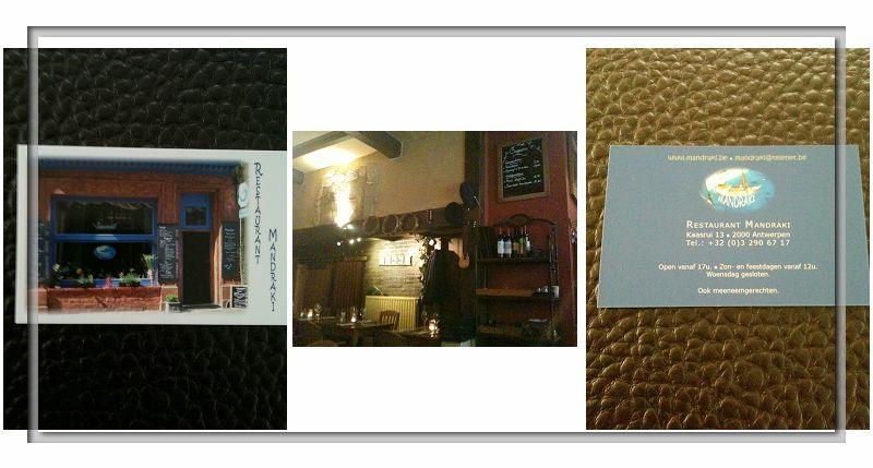 Mandraki Restaurant 1.jpg