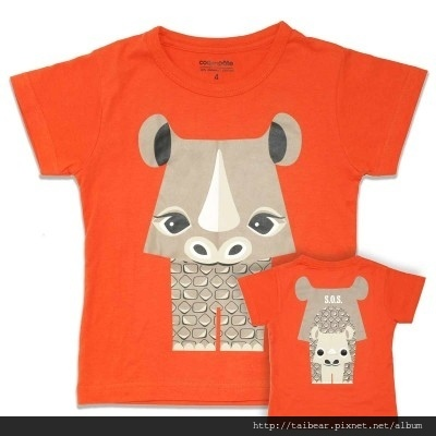 orange-kids-t-shirt-mibo-rhino15