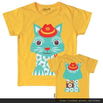 t-shirt-mibo-yellow-cat